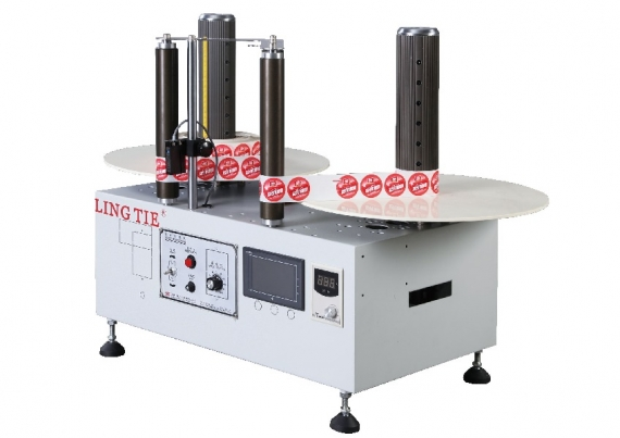 Label Counter Machine